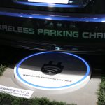UK Trials Wireless Electric Car Chargers