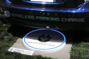 wireless parking charger